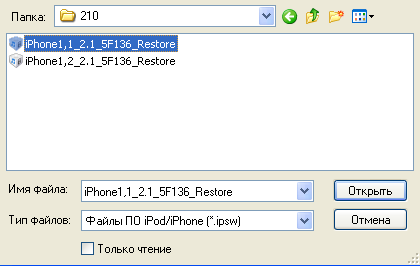 QUICKPWN POUR TÉLÉCHARGER WINDOWS 2.1