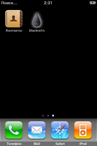 blackberry-000001