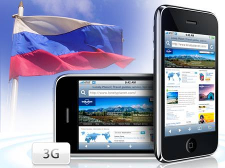 iphone-soon-in-russia