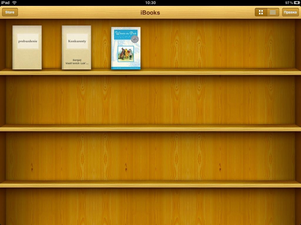Как скачать книги для ipad 2 бесплатно - d44