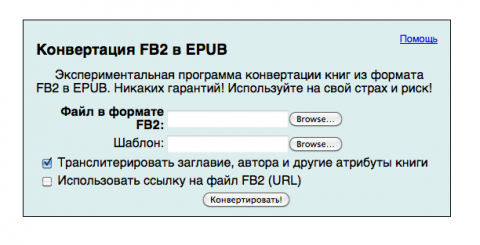 Screen shot 2010-04-08 at 10.13.10