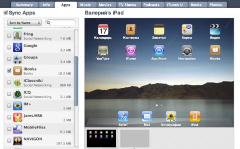 Screen shot 2010-04-08 at 9.56.47