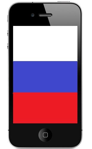 iPhone 4 rus