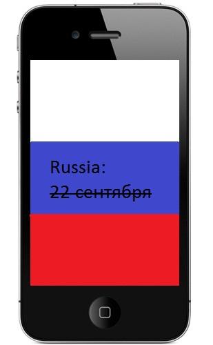 iPhone 4 rus (2)