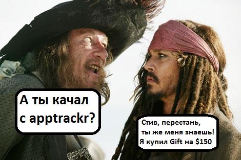 pirates_5.jpg