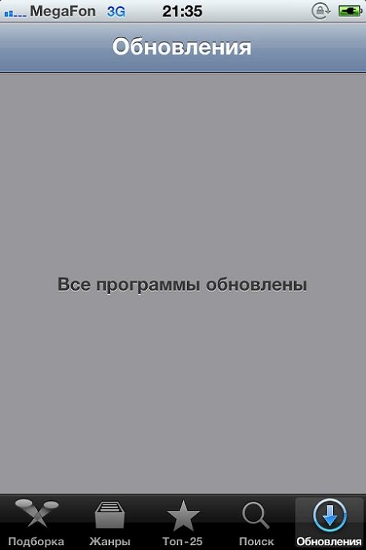 appstore_baggg