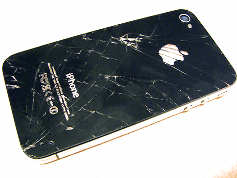iphone_4_back_cover_cracked