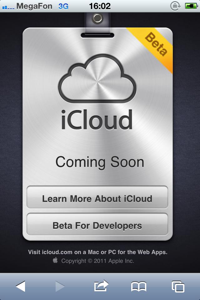 Cloud - Setup - Apple