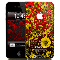 ownlooks-iphone-4s-RussianOne