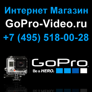 GoPro HD HERO3 Black Edition — 14900 рублей