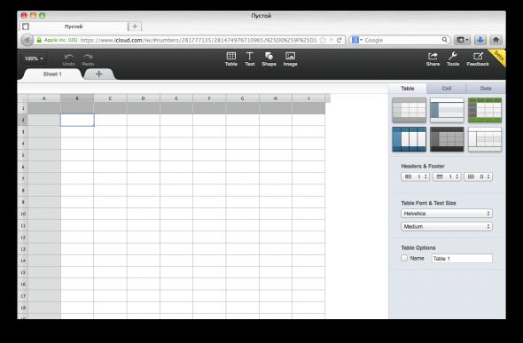 Снимок экрана 2013-08-23 в 18.09.43