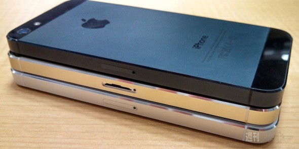 iPhone-5S-Gold-4