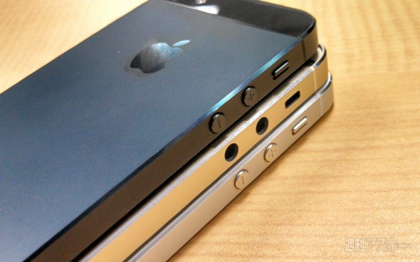 iPhone-5S-Gold-5