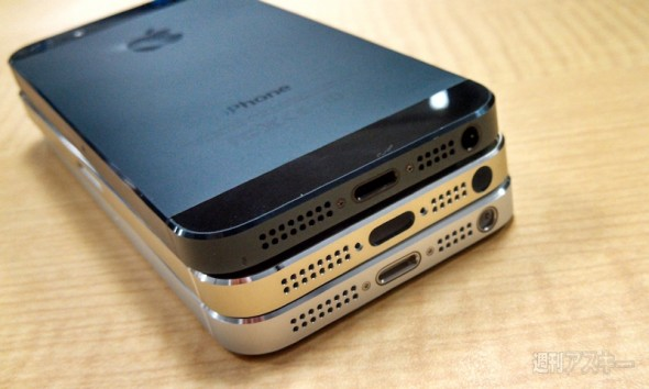 iPhone-5S-Gold-6