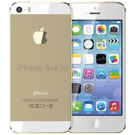 iphone-5S-champagne-white