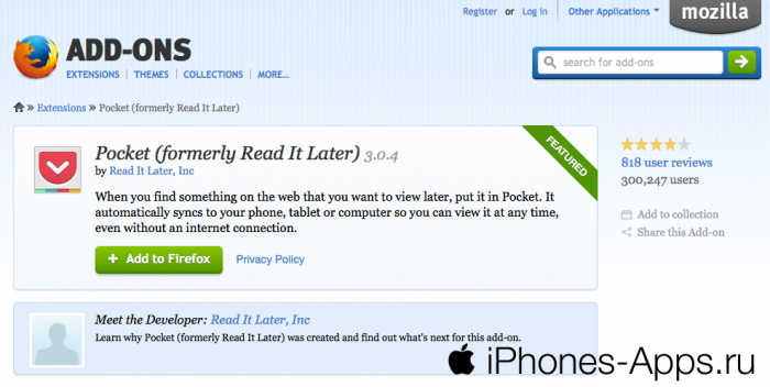 Снимок экрана 2013-09-09 в 16.48.02