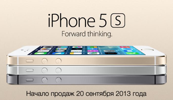 Снимок экрана 2013-09-11 в 1.35.13