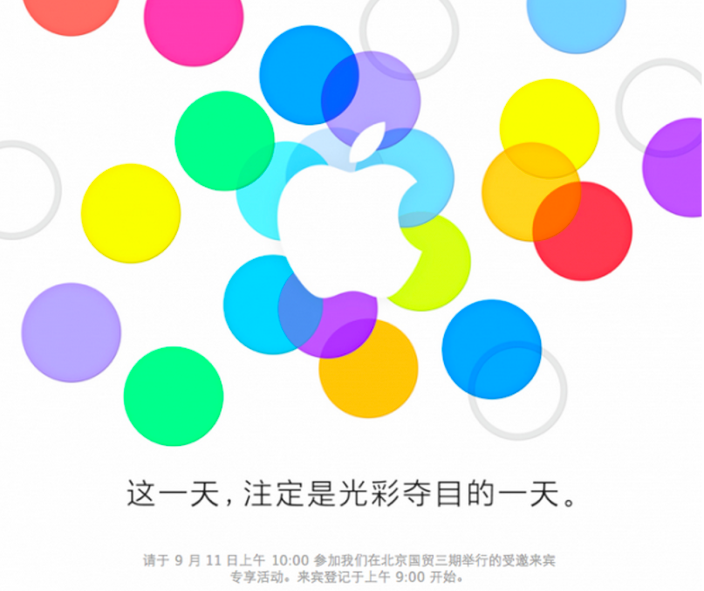 apple-china-invite