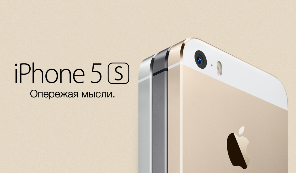 iPhone_5s_gold_descr