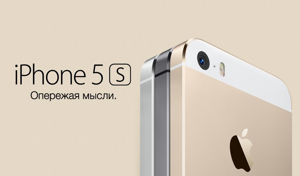 iPhone_5s_gold_descr