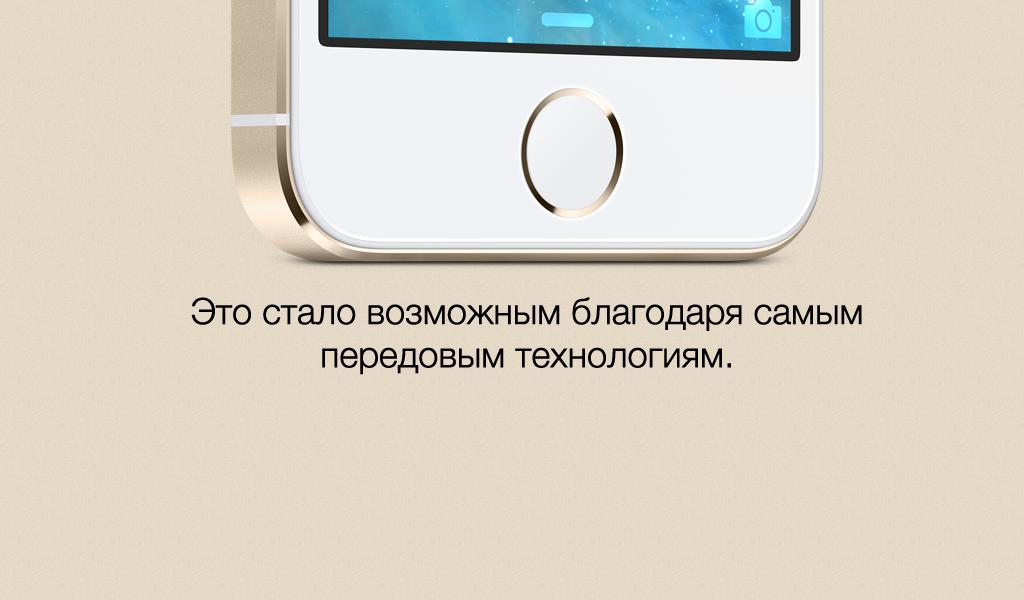 iPhone_5s_gold_descr2