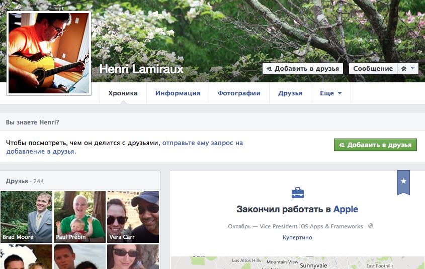 Снимок экрана 2013-11-05 в 0.34.35