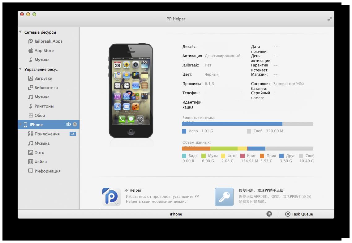 Screen Shot 2014-01-04 at 10.43.40