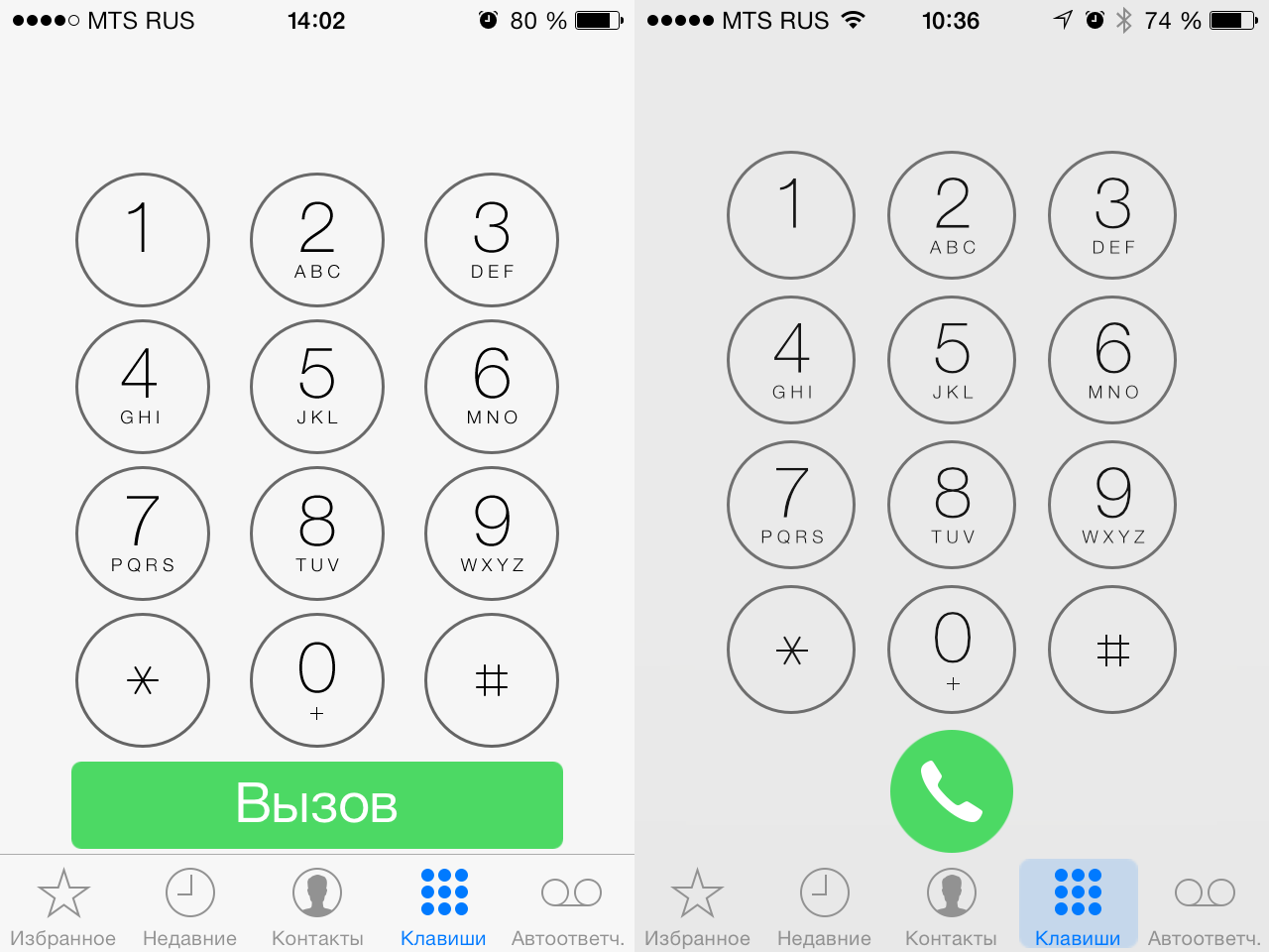 iPhone-iOS7-iOS71-2