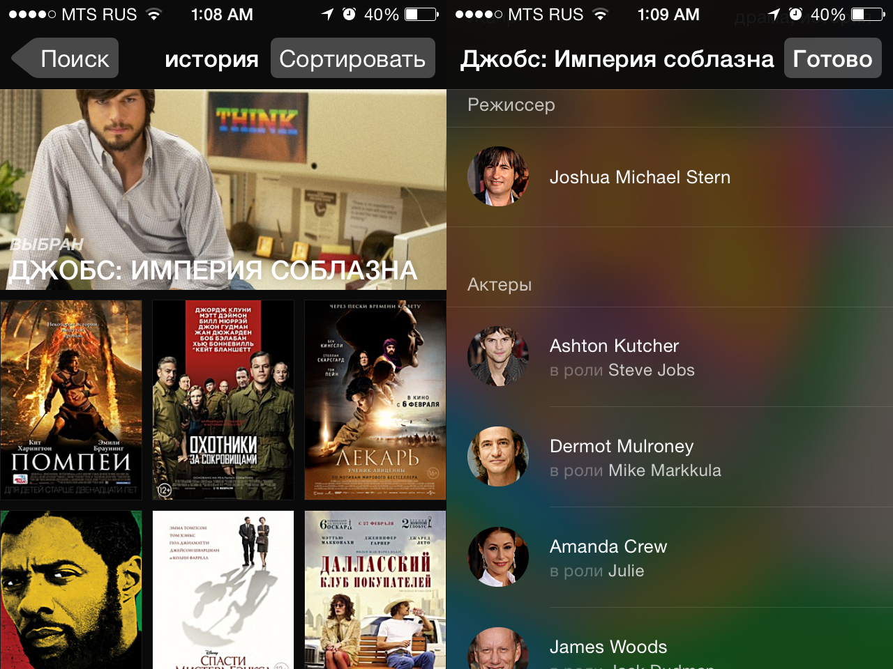 ToDoMovies-Apps