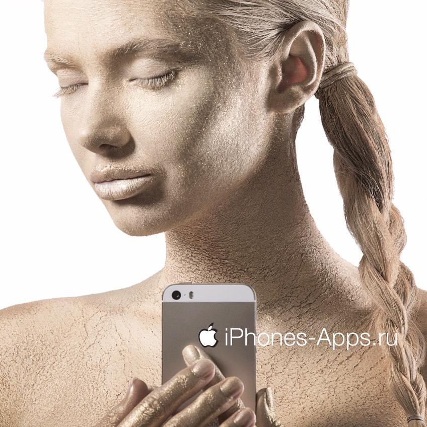 instargam-6-apps