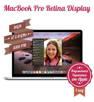 MacBook-Pro-Retina-305